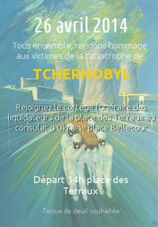 26_avril_a_Lyon_place_des_Terreaux_.jpg